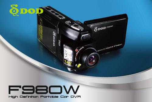 Onboard kamera do auta - DOD F980W